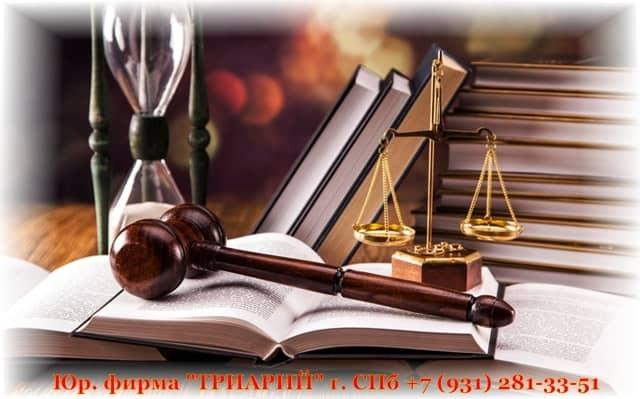 Заявление в загс на регистрацию брака воронеж