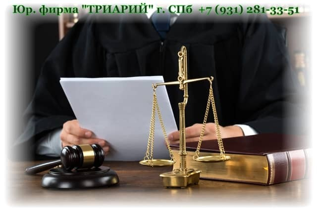 было сколько стоят услуг адвоката в арбитражном суде может, никакой