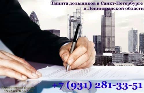 юридическая консультация недорого спб