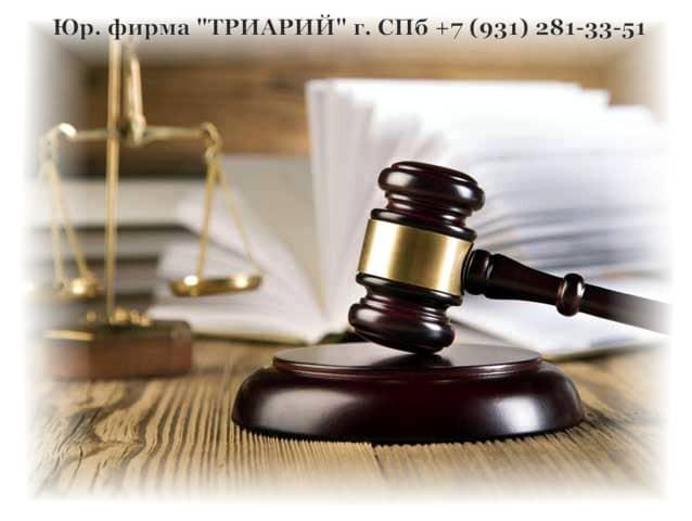услуги адвоката взыскание долга по суду