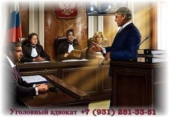уголовные юристы в спб